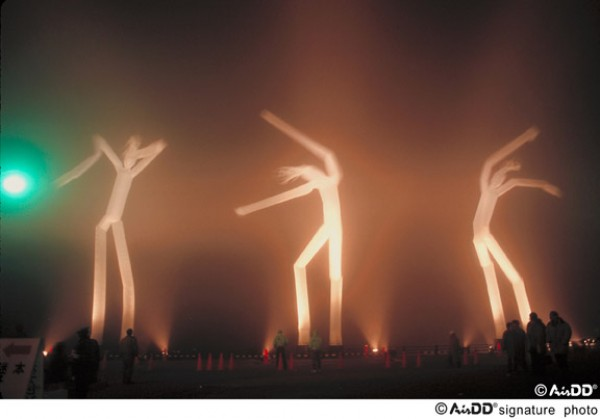 Air Dancer at Night